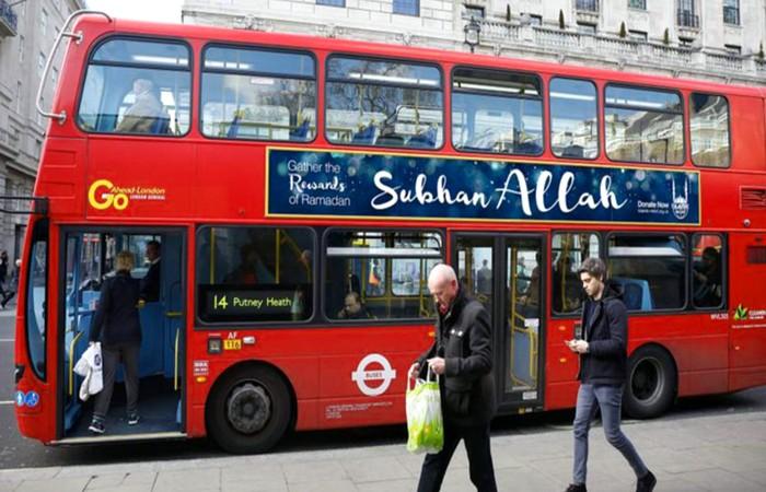 লন্ডনে ইসলাম ধর্মের প্রচারে বাসে আল্লাহ, মুহাম্মদ (সা.) লেখা শুরু