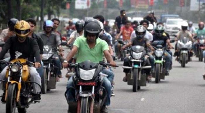 ঢাকাতে ৭৮ ঘণ্টার জন্য বাইক চলাচলে নিষেধাজ্ঞা