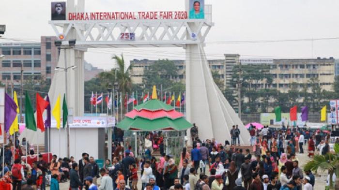 শুক্র ও শনিবার 'ঢাকা আন্তর্জাতিক বাণিজ্য মেলা বন্ধ'
