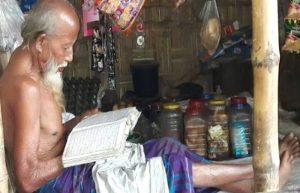 দোকানে ক্রেতা না থাকলেই ৯০ বছরের মতি সময় কাটান কুরআন তেলাওয়াতে