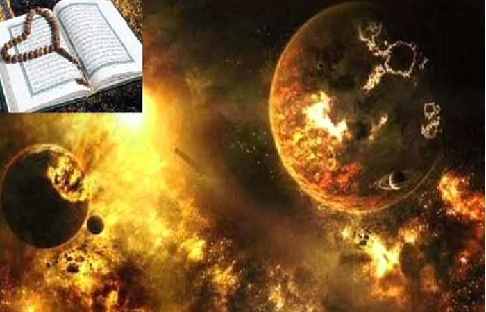 পবিত্র কোরআনের ভাষ্য অনুযায়ী 'কেয়ামত' অতি নিকটে