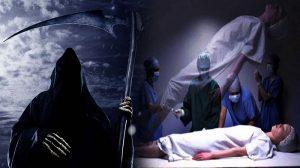 মৃ'ত্যুর সময় ম'রণাপন্ন ব্যক্তি মৃ'ত স্বজনদের দেখতে পান, দাবি গবেষকদের
