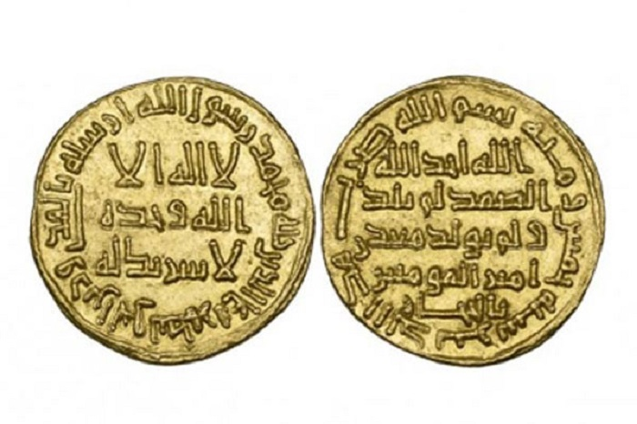 ইসলামি খেলাফতের দুর্লভ মুদ্রা বিস্ময়কর মূল্যে বিক্রি হলো