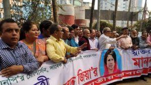 'খালেদা জিয়াকে গণতান্ত্রিকপন্থায় মুক্ত করা হবে'