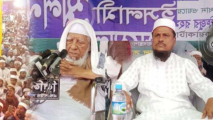মোদির প'তন ডেকে আনবে মুসলমানদের ওপর নি'র্যা'তন : আল্লামা শফী