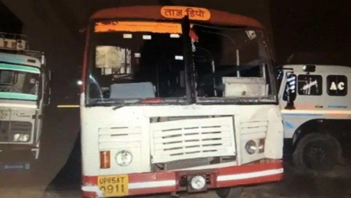 ভারতে সড়ক দুর্ঘটনায় ১৪ শ্রমিক নিহত