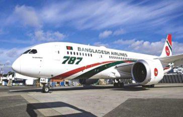 নতুন ৪ আন্তর্জাতিক রুটে বিমান চালু শুরু করেছে বাংলাদেশ বিমান