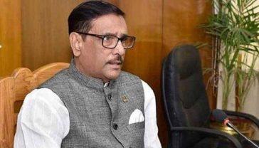ভুল রাজনীতির খেসারত দিচ্ছে বিএনপি : সেতুমন্ত্রী