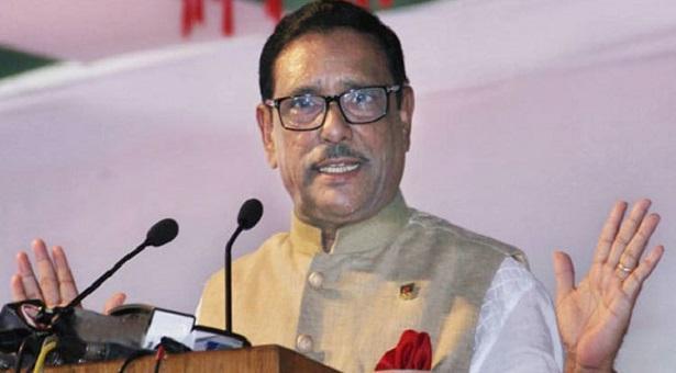 বিএনপির রাজনীতি এখন 'লাইফ সাপোর্টে' : সেতুমন্ত্রী