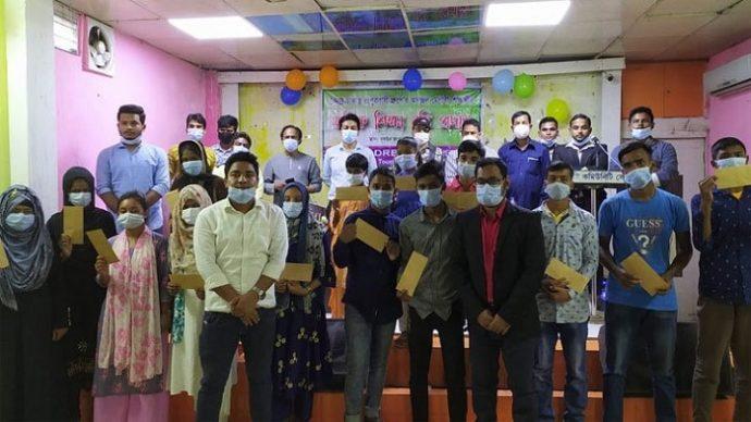 ৩০ শিক্ষার্থীকে বৃত্তি দিল ডিআরবি ঢাকাস্থ রংপুরবাসী
