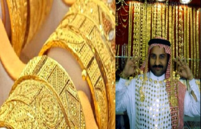 আরব-আমিরাত, সৌদি আরব, কুয়েত, কাতারে টাকা ও সোনার রেট