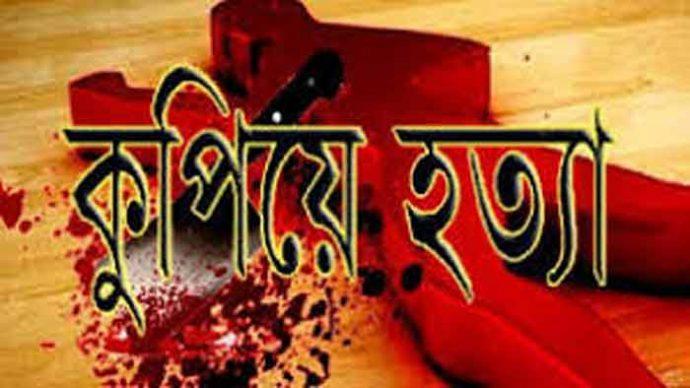 কক্সবাজারে শ্রমিক নেতাকে কু'পি'য়ে হ'ত্যা
