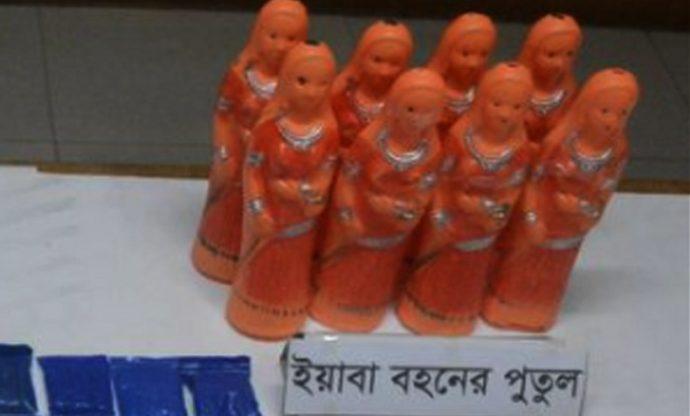 খেলনা পুতুলে স'র্ব'না'শা ই'য়াবা!