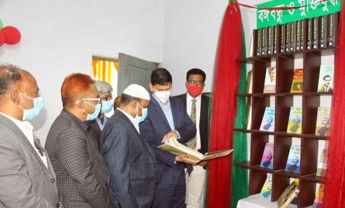 শ'হী'দ জিয়াউর রহমান কলেজে চালু হলো বঙ্গবন্ধু ও মু'ক্তি'যু'দ্ধ কর্নার
