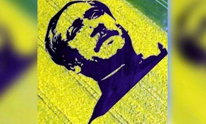 গিনেস রেকর্ডের পথে 'শষ্যচিত্রে বঙ্গবন্ধু'