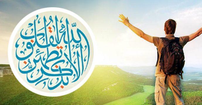 সুস্থ থাকতে যেসব অভ্যাস মেনে চলার উপদেশ দেয় ইসলাম