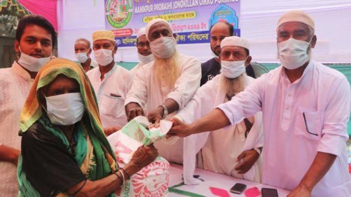 প্রবাসীদের উদ্যোগে গ'রীব অসহা'য়দের মাঝে ইফতার সামগ্রী বিতরণ