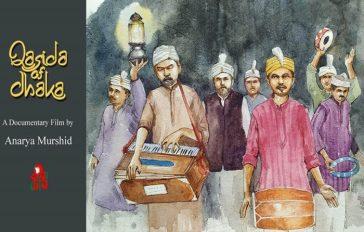জার্মানির চলচ্চিত্র উৎসবে বাংলাদেশি 'কাসিদা অব ঢাকা'