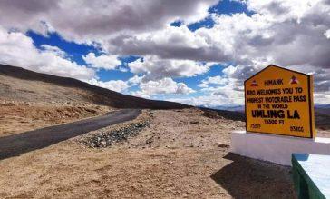ভারতের লাদাখে বিশ্বের সবচেয়ে উঁচু সড়ক