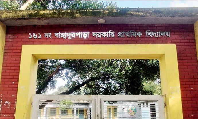 করোনা আক্রান্ত স্কুলের ৫ ছাত্রী, বন্ধ ক্লাস