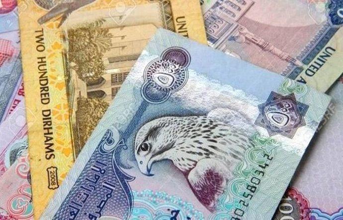 আমিরাতে ১৮০ কোটি টাকার র্যাফেল ড্র'র ঘোষণা