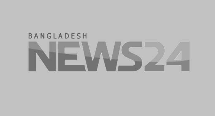 Bangladesh News24 | Online Bangla News Update 2019 newspaper